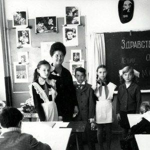 Поздравление учителя