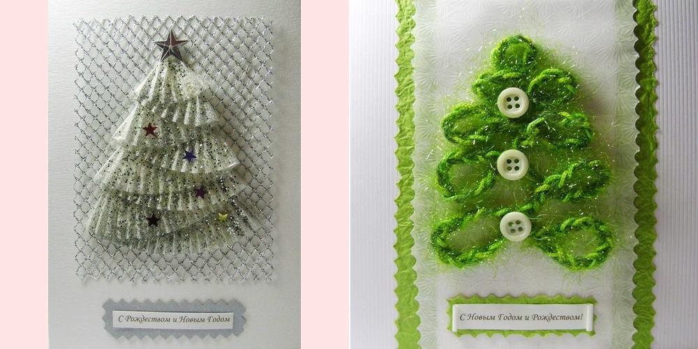 Новогодняя открытка в виде елочки