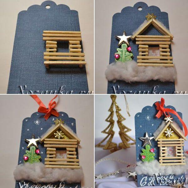 Открытка своими руками Зимний домик