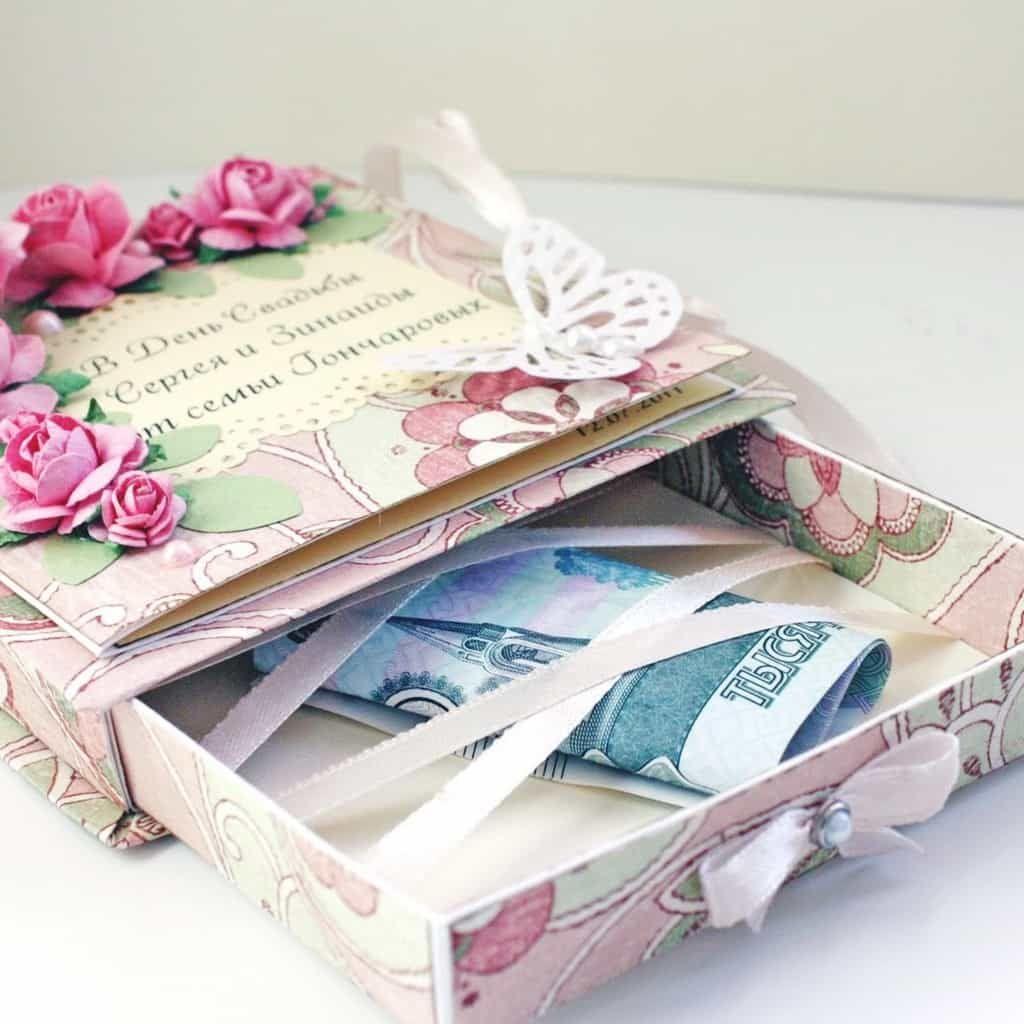 Подарки с деньгами на свадьбу