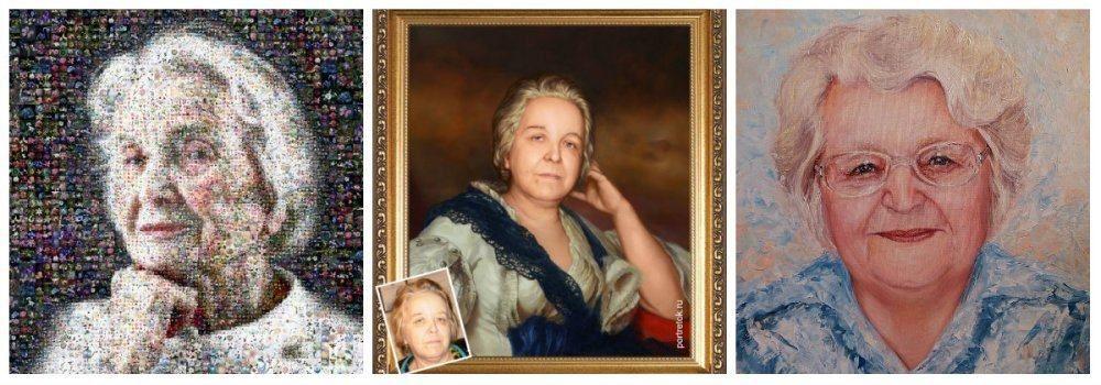 Подарок бабушке 83 года 1