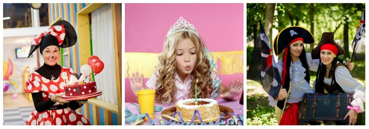 Сценарий на день рождения для мальчиков близнецов