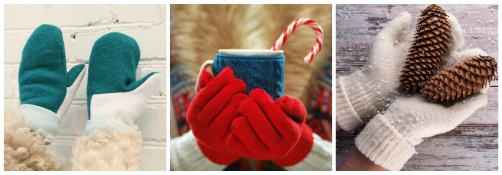 Уютные варежки и перчатки