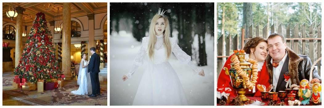 Тематика зимней свадьбы: основные рекомендации