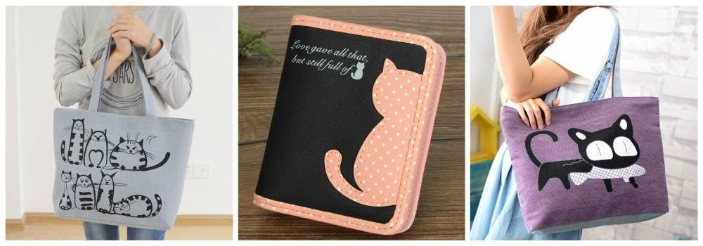 Сумки и кошельки любителю животных на День кошек