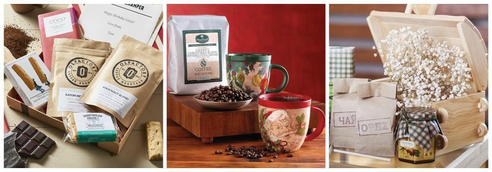 Чай и кофе в подарок учителю на 23 февраля