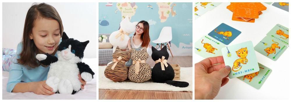 Подарки юному любителю животных на День кошек