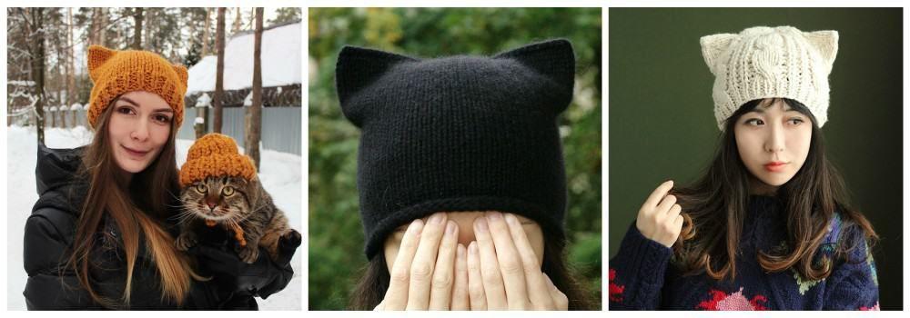 Шапка с кошачьими ушками любителю животных на День кошек