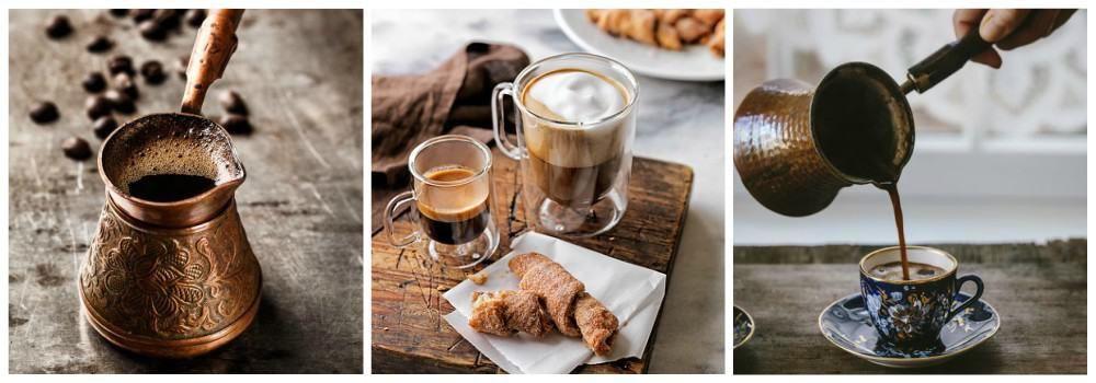Турка и хороший кофе