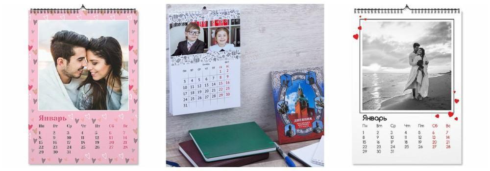 Календарь с фото: идея необычного подарка