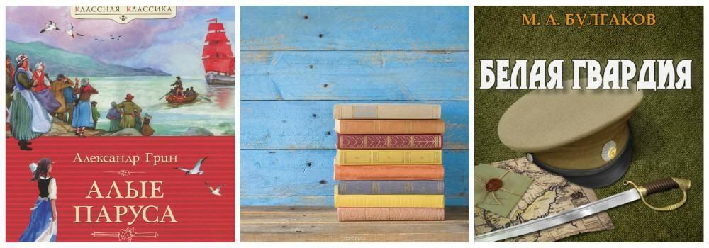 Книга в подарок на Всемирный День цвета