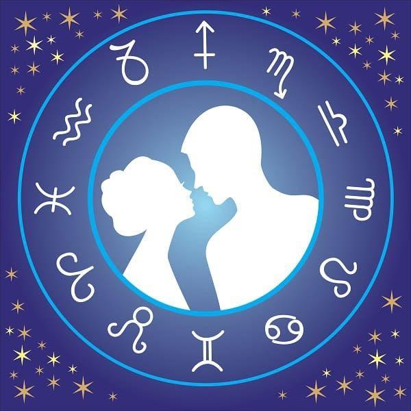 Астрологический способ выбрать дату свадьбы