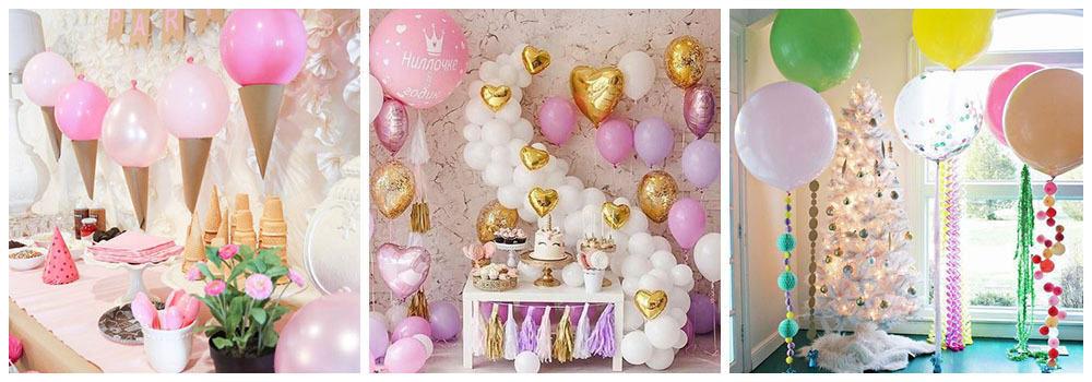 Как украсить комнату ребенка шариками на день рождения