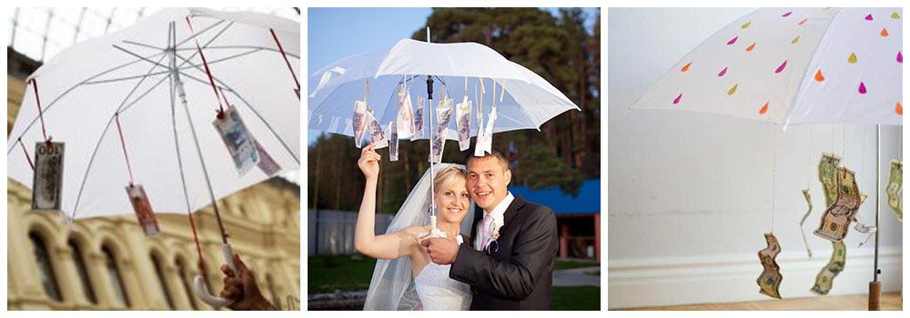 Как подарить зонт с деньгами