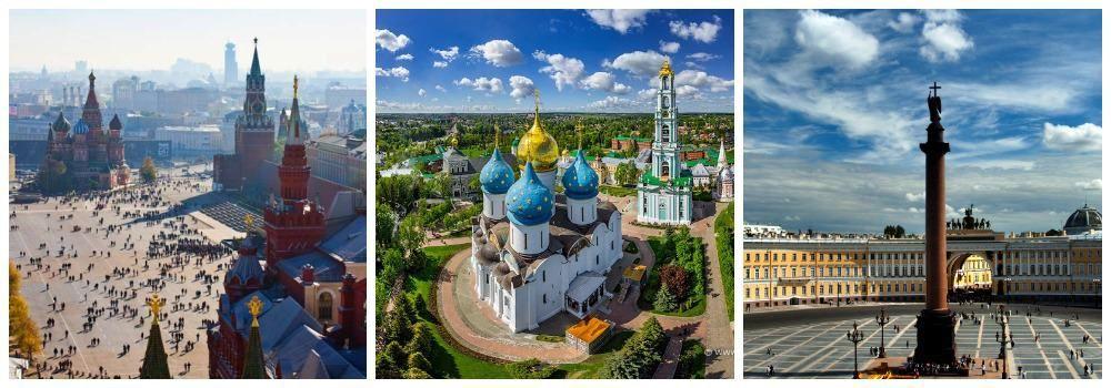 Тур по России
