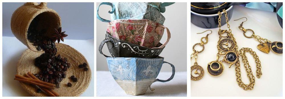 Декоративные чашки