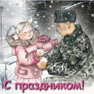 chto-podarit-na-23-fevralya Оригинальные идеи подарков на 23 февраля
