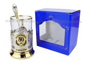 """Набор для чая """"Юбилейный 50 лет"""" гравировка, позолоченный подстаканник, (3 пр.) от 3 290 руб"""