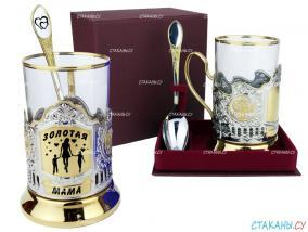 """Набор для чая: подстаканник """"Золотая мама"""" гравировка, позолоченный. футляр стоя, стекл. стакан, ложка от 3 590 руб"""