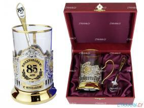 """Набор для чая """"Юбилейный 85 лет"""" гравировка, позолоченный подстаканник, футляр, стекл. стакан, ложка от 4 190 руб"""
