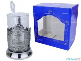 """Набор для чая: подстаканник """"Большой театр"""" штамп, никелированный, стекл. стакан, ложка от 1 790 руб"""
