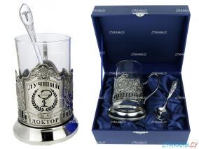 """Набор для чая: подстаканник """"Лучший доктор"""" гравировка, никелированный. футляр, стекл. стакан, ложка от 2 690 руб"""