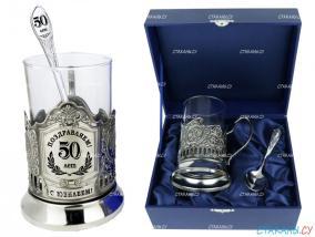 """Набор для чая """"Юбилейный 50 лет"""" гравировка, никелированный подстаканник, футляр, стекл. стакан, ложка от 2 690 руб"""