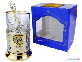 """Подстаканник """"На годовщину свадьбы МУЖУ"""" гравировка, позолоченный. Набор для чая (3 пр.): картонная коробка, хруст. стакан, ложка от 3 440 руб"""