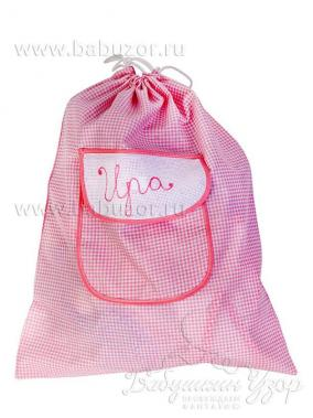 Именной мешочек (рюкзак) детский, большой от 1 050 руб