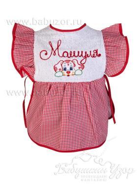 Именное Платье детское 0,5 - 1,5 года от 1 150 руб