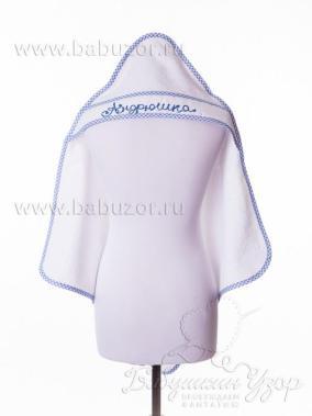 Именное полотенце детское с капюшоном от 1 350 руб