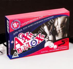 Игра для двоих Ахи вздохи, подарочная коробка, плётка, кубики, 18+ от 1 390 руб