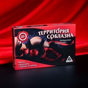 """Эротическая игра """"Территория соблазна"""" от 1 490 руб"""