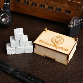 """Камни для виски """"Всегда первый"""", (6 шт.) от 250 руб"""