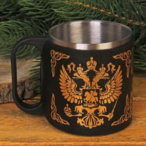 """Термокружка """"Герб России"""" от 290 руб"""
