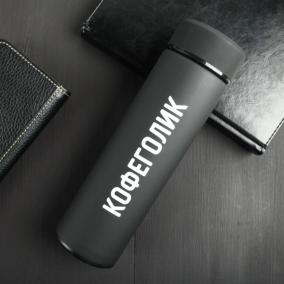 """Термос """"Кофеголик"""" от 1 150 руб"""