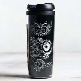 """Термостакан """"Самому крутому с кофе"""" от 350 руб"""