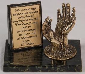 """Фигурка бронзовая на камне """"Ваше время в ваших руках"""" (вар.2) 10*6,5*7 см от 2 430 руб"""