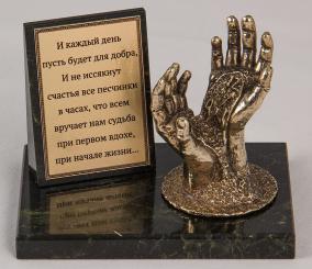 """Фигурка бронзовая на камне """"Ваше время в ваших руках"""" (вар.3) 10*6,5*7 см от 2 300 руб"""