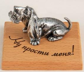 """Фигурка мельхиоровая """"Ну прости меня!"""" (собачка с цветком) 7*7*5 см от 1 290 руб"""