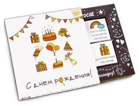 "Набор из 12 плиток молочного шоколада ""С Днем Рождения!"" (подарки) от 300 руб"