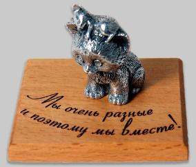 """Фигурка мельхиоровая """"Мы очень разные и поэтому мы вместе!"""" (котик с мышкой) 7*7*5 см от 1 450 руб"""