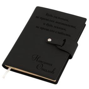 """Ежедневник-портфолио с персональной гравировкой """"Report"""", цвет черный от 3 250 руб"""