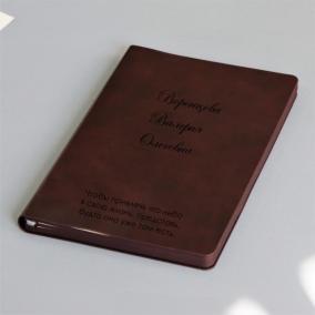 Ежедневник в мягкой обложке с гравировкой «Modus burgundy» от 2 500 руб