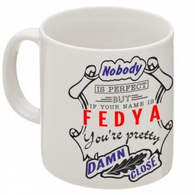 """Кружка """"If your name is Fedya, you are pretty…"""" от 300 руб"""