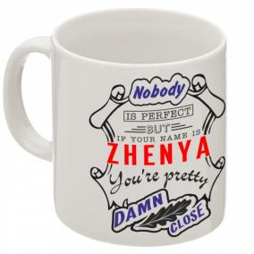 "Кружка ""If your name is Zhenya, you are pretty…"" от 340 руб"