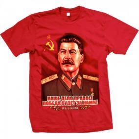 "Футболка ""Сталин"" (Наше дело правое) от 660 руб"