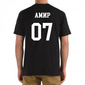Футболка с номером и именем Амир (на спине) от 760 руб