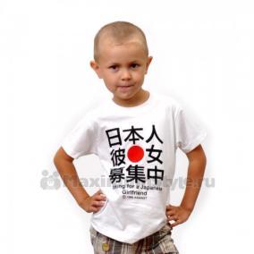 """Футболка детская """"Китайский иероглиф"""" от 220 руб"""