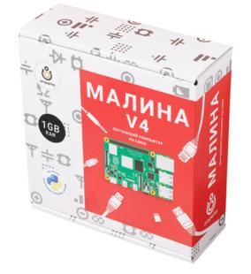 Набор Амперка Малина v4 (2 ГБ) от 8 490 руб